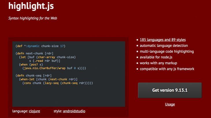 【WordPress】ブログの記事内でソースコードをキレイに表示するJSライブラリ「highlight.js」を『LION MEDIA』へ導入