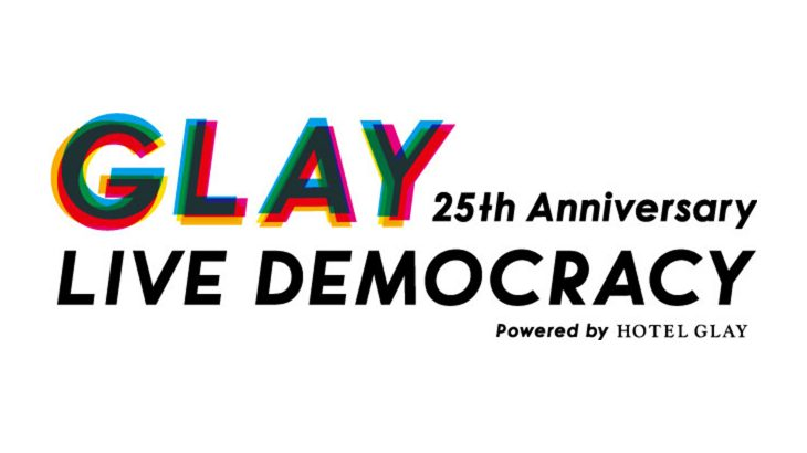 "【WOWOWラベル&セトリ】GLAY 25th Anniversary""LIVE DEMOCRACY""『悪いGLAY』"