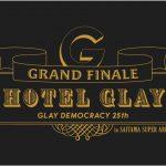 """【WOWOWラベル&セトリ】GLAY DEMOCRACY 25TH """"HOTEL GLAY GRAND FINALE"""" in SAITAMA SUPER ARENA"""