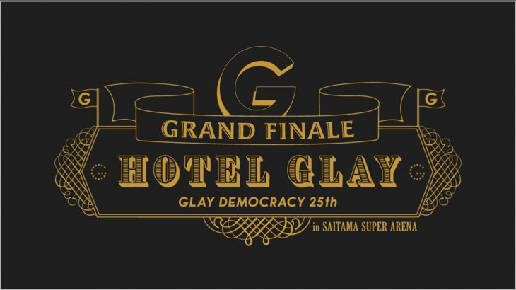 "【WOWOWラベル&セトリ】GLAY DEMOCRACY 25TH ""HOTEL GLAY GRAND FINALE"" in SAITAMA SUPER ARENA"